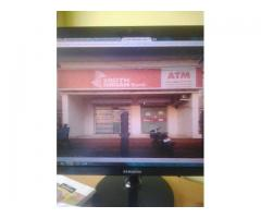 South Indian Bank ATM