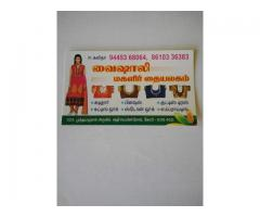 VAISHALI  GIRLS TAILOR