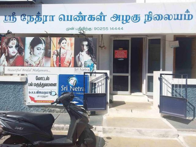 Sri Netra Ladies Beauty Parlour